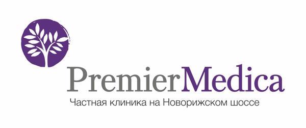 Премьер медика