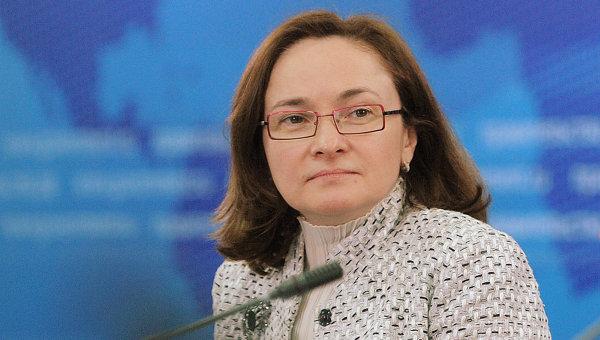 самых успешных женщин России эльвира набиуллина