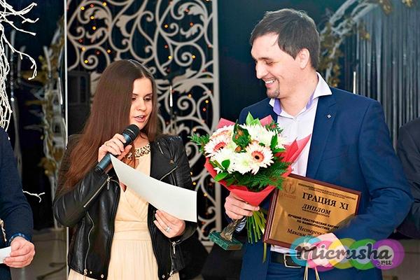 Чернухина Юлия премия Грация