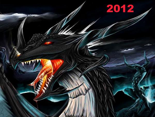 год дракона 2012