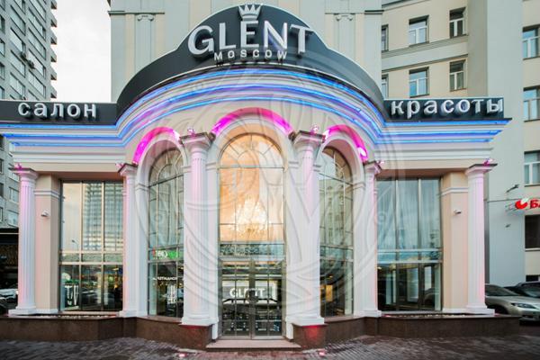 Салон красоты GLENT