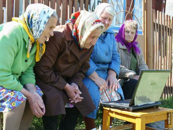 твиттер на пенсии