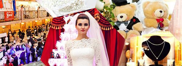 королевство свадеб