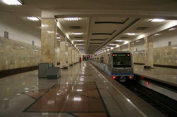 метро опасно