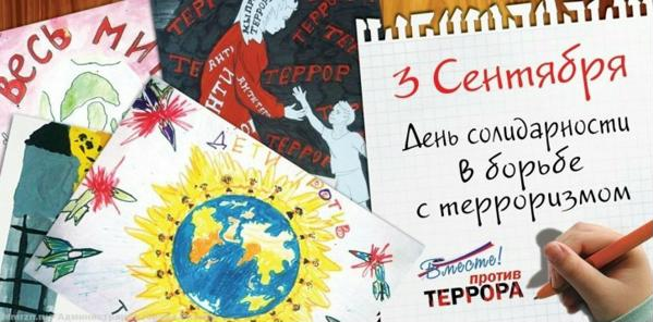 Календарь праздников на сентябрь 2013