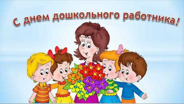 Календарь праздников на сентябрь