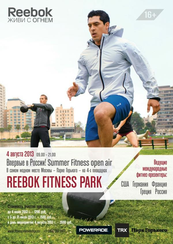 Reebok Fitness Park