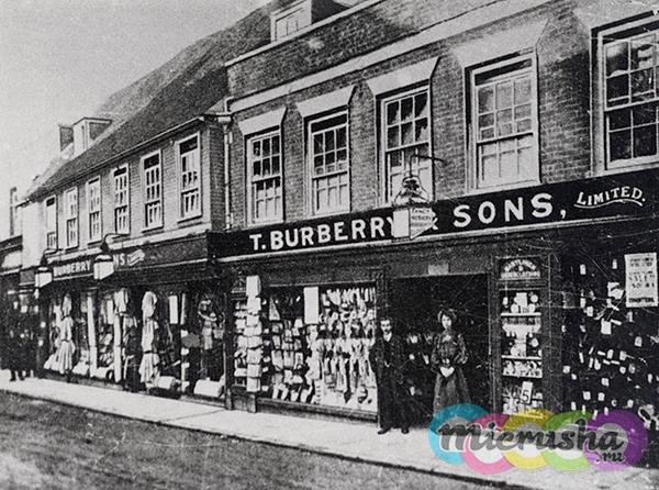 Первый магазин Burberry