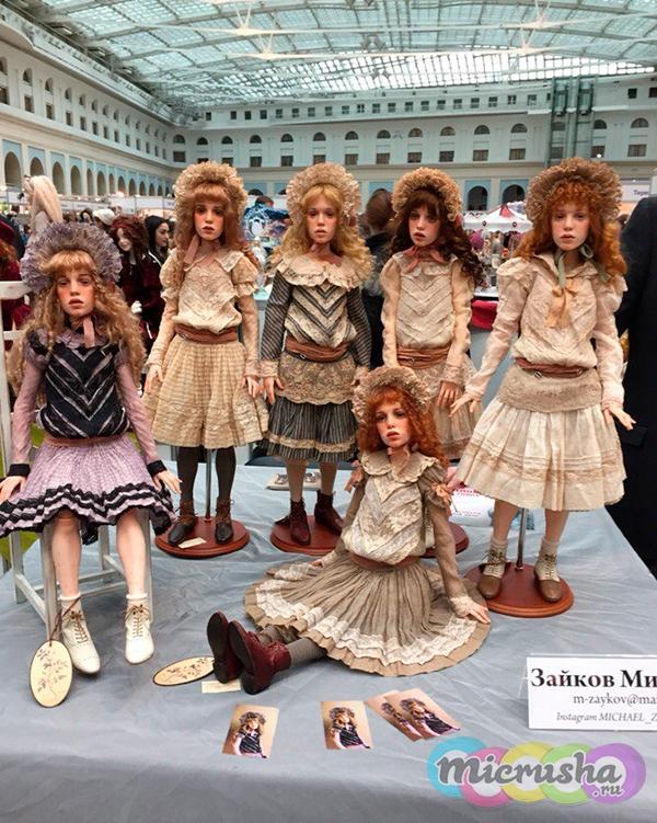 куклы Зайкова