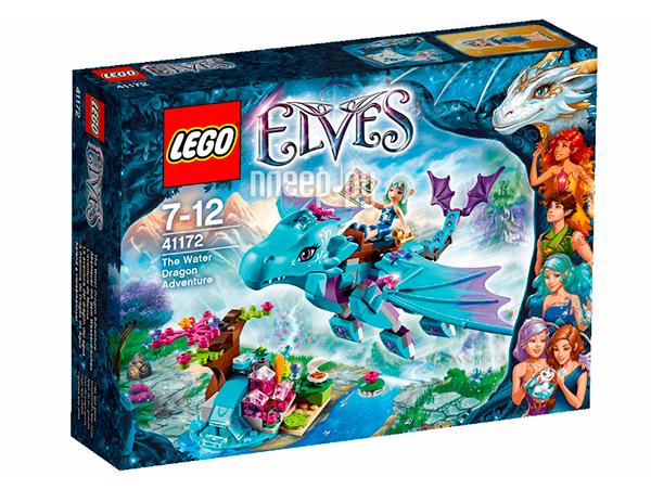 LEGO Elves «Приключение дракона воды»