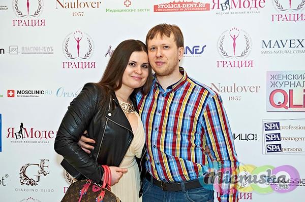 Юлия и Станислав Чернухины