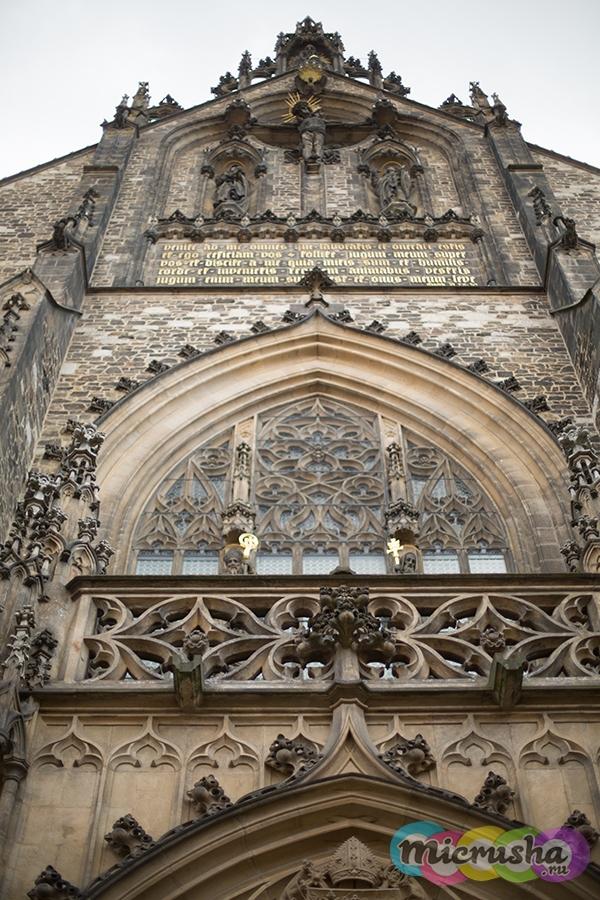 фасад собора Св. Павла и Петра в Брно