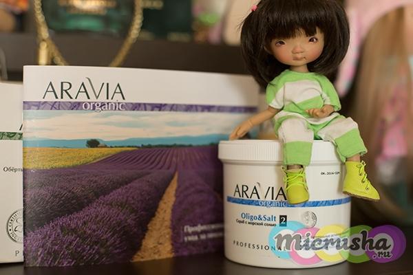 ARAVIA Organic Скраб для тела Oligo & Salt с морской солью