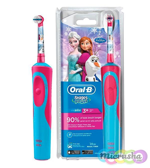 Детская электрическая зубная щетка Oral-B Stages Power Frozen