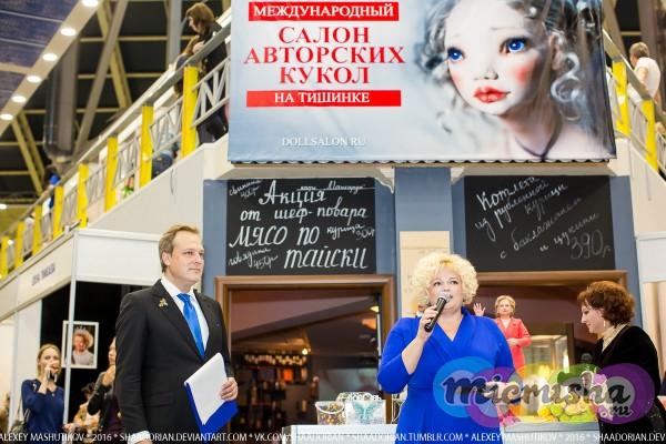 Светлана Пчельникова на открытии салона