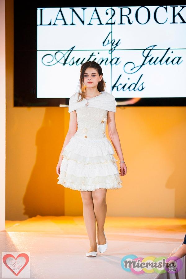 Fashion-марафон «Детские мечты»