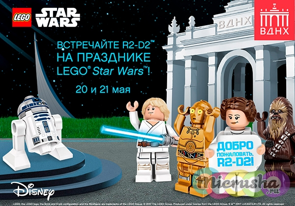 LEGO® Star Wars
