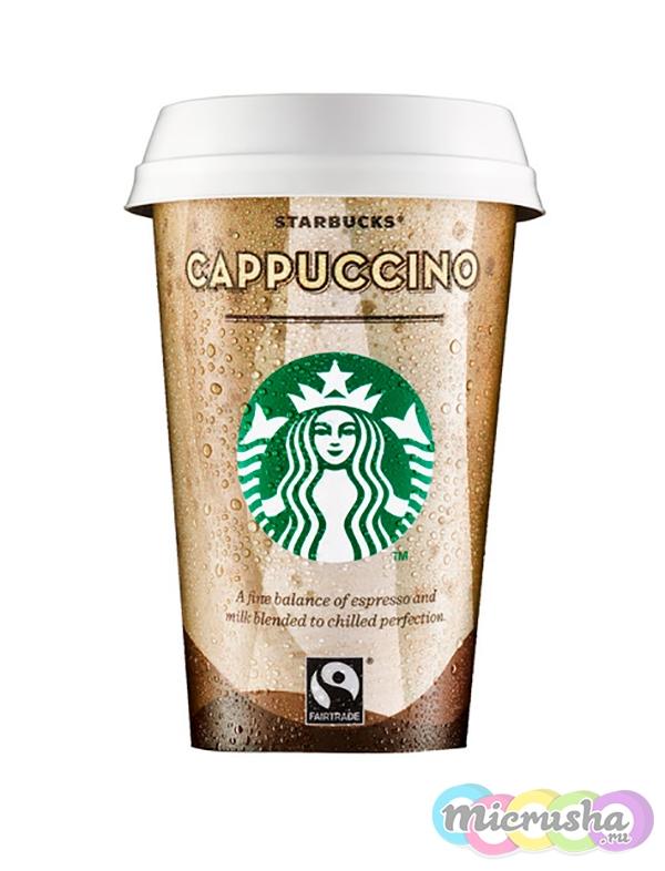 Starbucks можно купить в обычном магазине