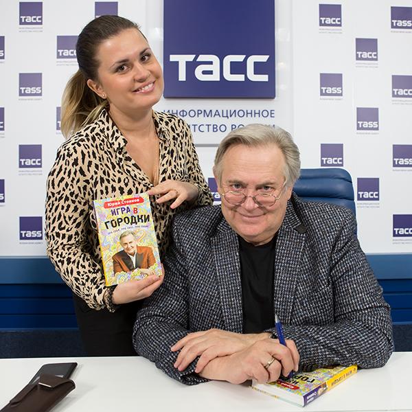 Юрий Стоянов Игра в Городки