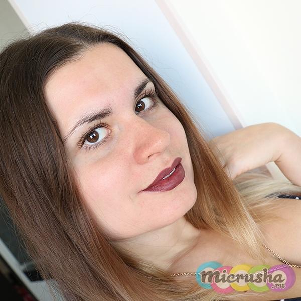 Vivienne Sabo Matte Magnifique на губах