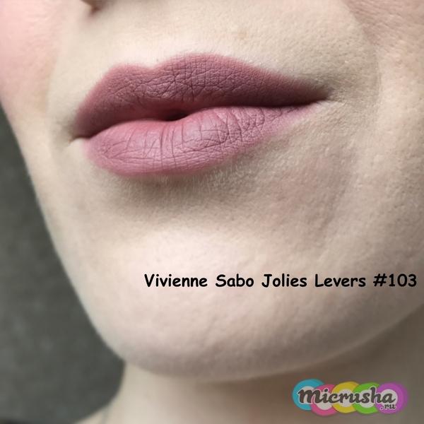 Vivienne Sabo Jolies Levres в оттенке 103