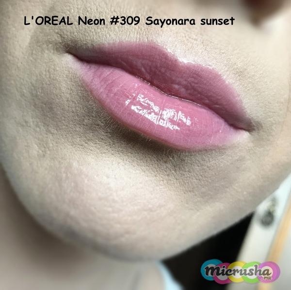 Блеск для губ от L'Oreal Neon 309 sayonara sunset