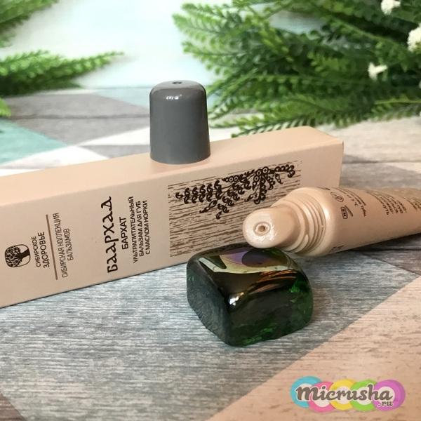Ультрапитательный бальзам для губ с маслом норки