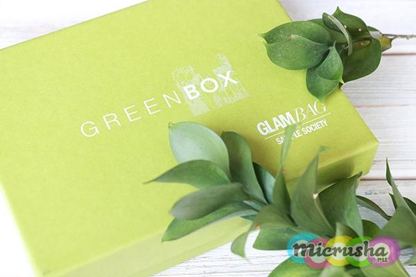 GrenBox