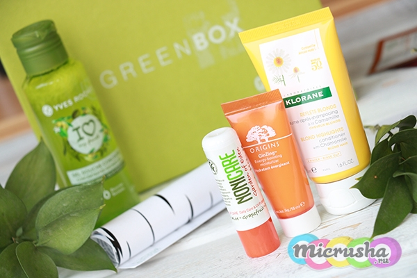 greenbox 2017