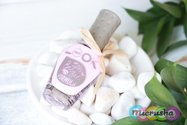 NailLook лак для ногтей Bio Polish