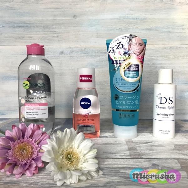 средства очищения кожи лица