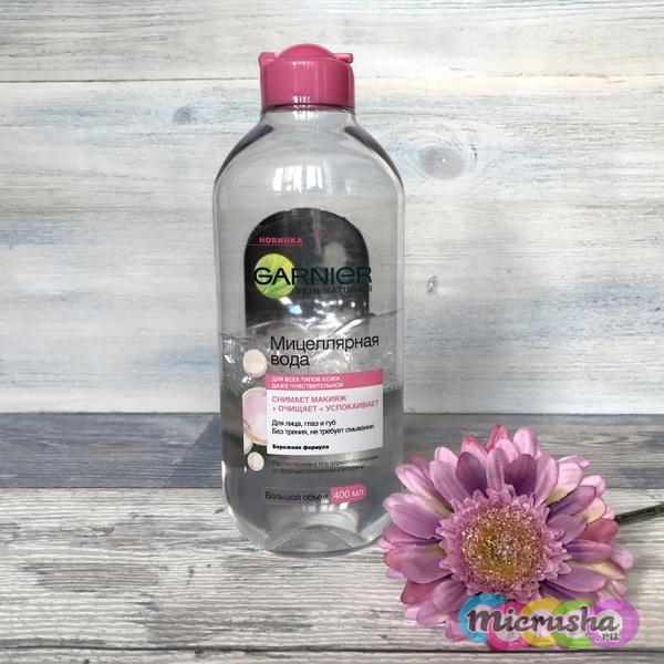 мицеллярная вода Garnier