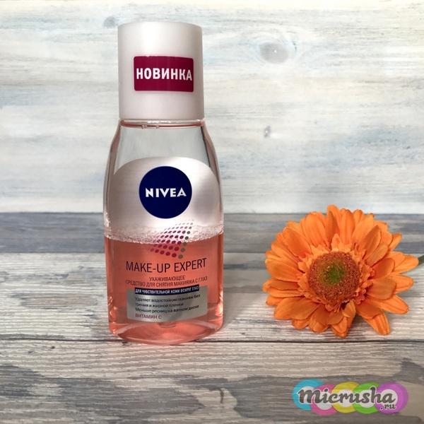 Двухфазное ухаживающее средство для снятия макияжа с глаз от Nivea