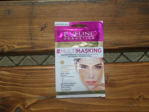 Eveline маска