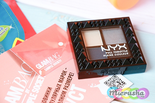 Палетка теней NYX Professional Makeup