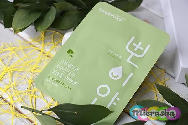 Корейская маска для лица Poiyan