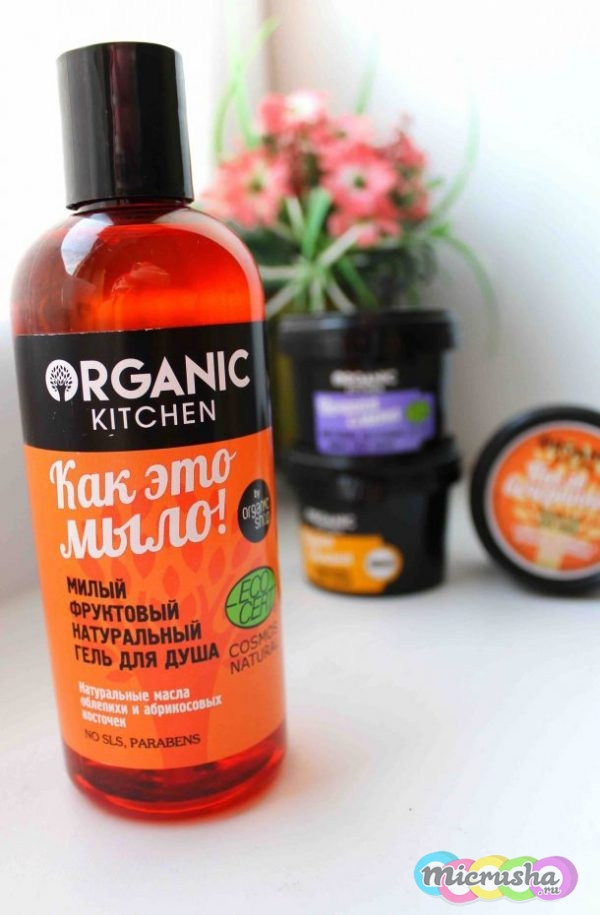 organic-kitchen