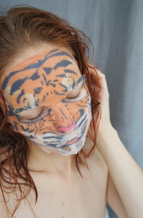 Ригла зверомаска тигр