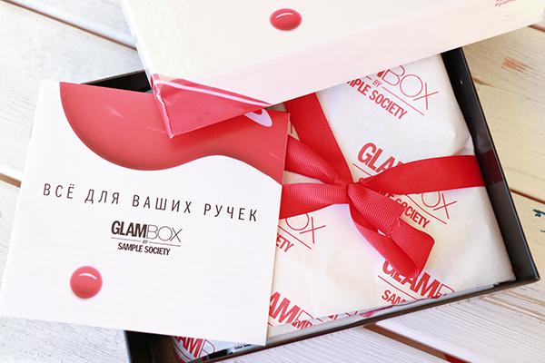 Glambox Все для ваших ручек