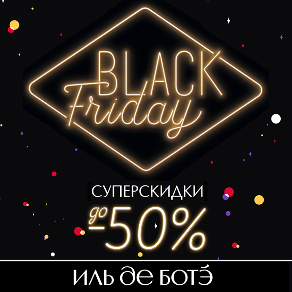 Black Friday