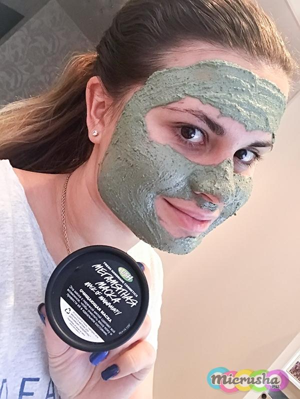 Мегамятная маска lush