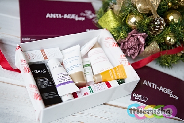 Glambox Anti-AGE Box 2017