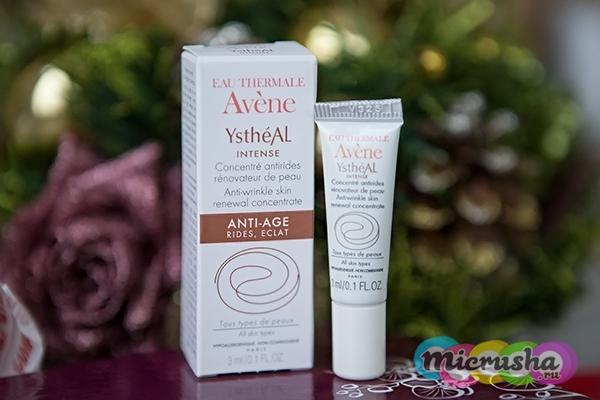 Eau Thermale Avene омолаживающая сыворотка против морщин для всех типов кожи