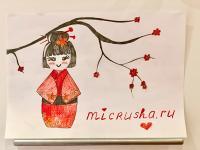 Мой японский рисунок для конкурса с Japonica