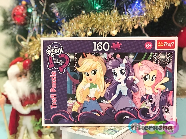 подарок для девочки на Новый год