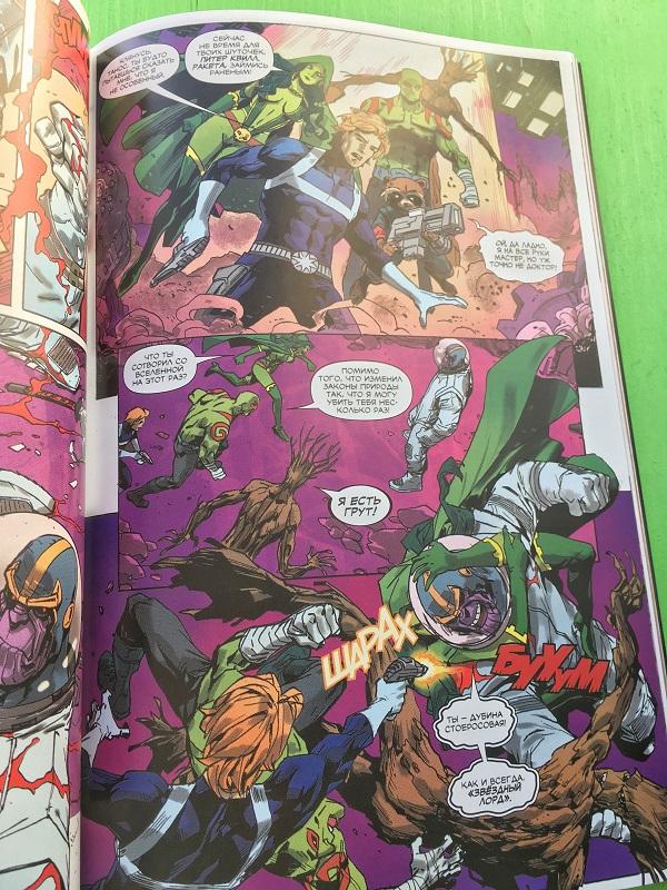 Дэдпул против Таноса