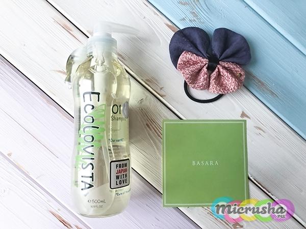 Шампунь для волос Восстановление Ecolovista Smooth Repair