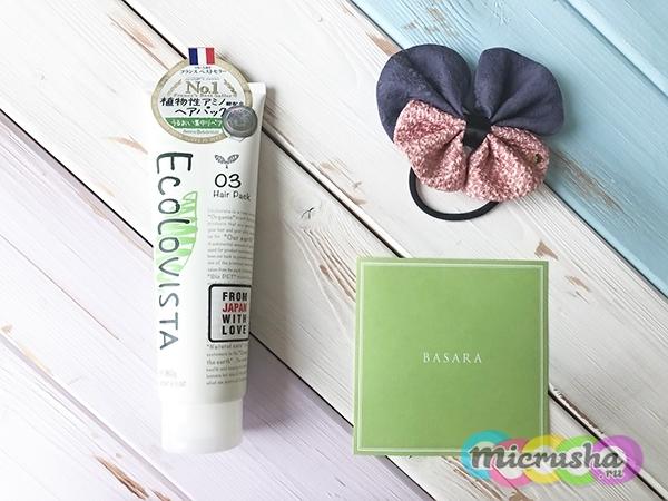 Маска для волос Двойное Восстановление Ecolovista Smooth Repair