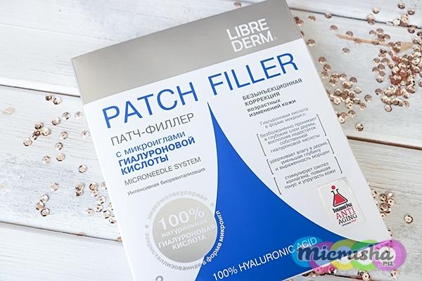 Патч филлер с микроиглами Либридерм