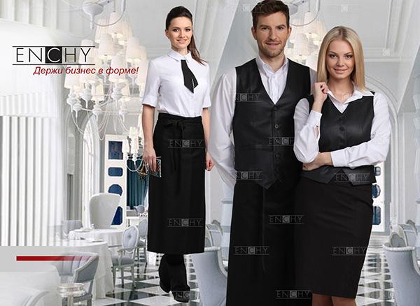 деловая офисная одежда